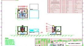 주)엔비즈 – MEMS 2D Scanner를 이용한 공초점 광학 측정 시스템 개발