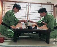 2017 SICE @오사카