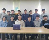 2020 한국공학상 수상